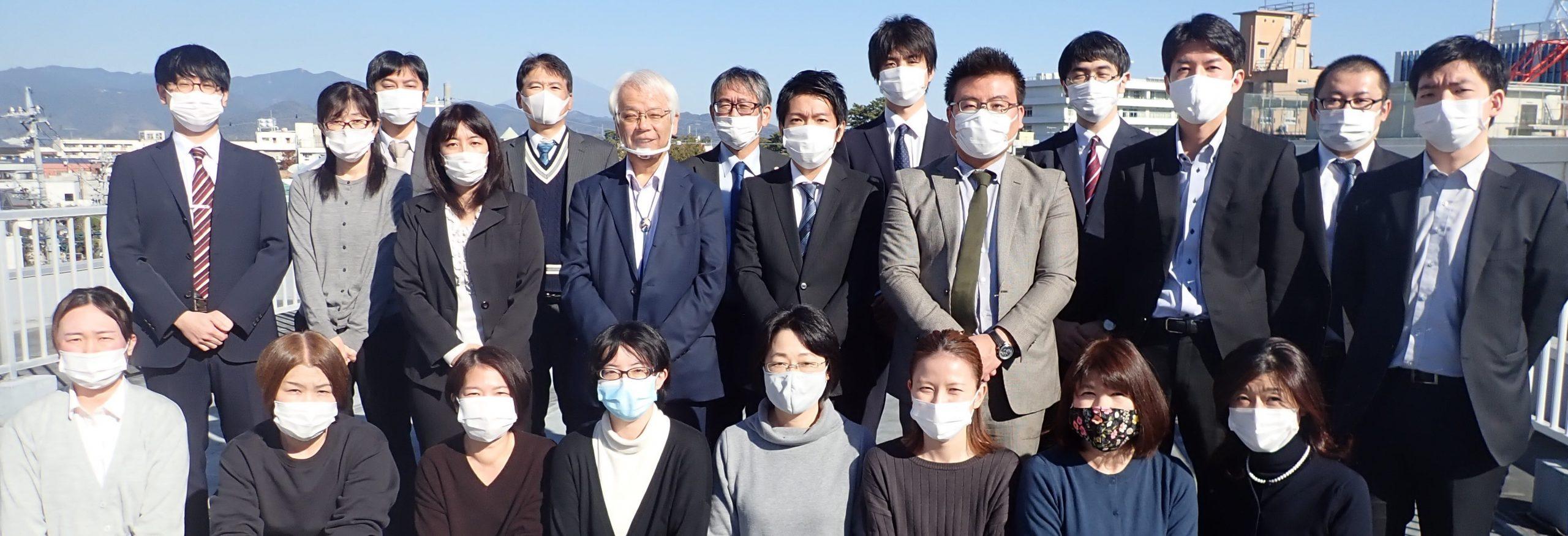 静岡の地域に根ざした県内最大規模の法律事務所